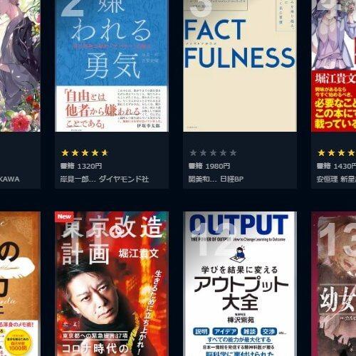 U-NEXT 電子書籍