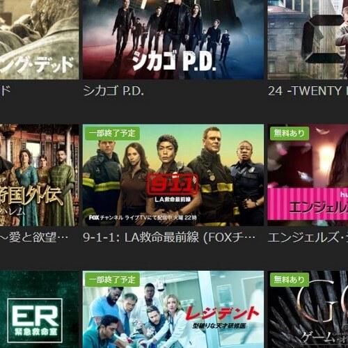 Hulu コンテンツ