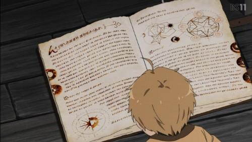 「無職転生~異世界行ったら本気だす~」第1話 魔術教本を読むルーデウス