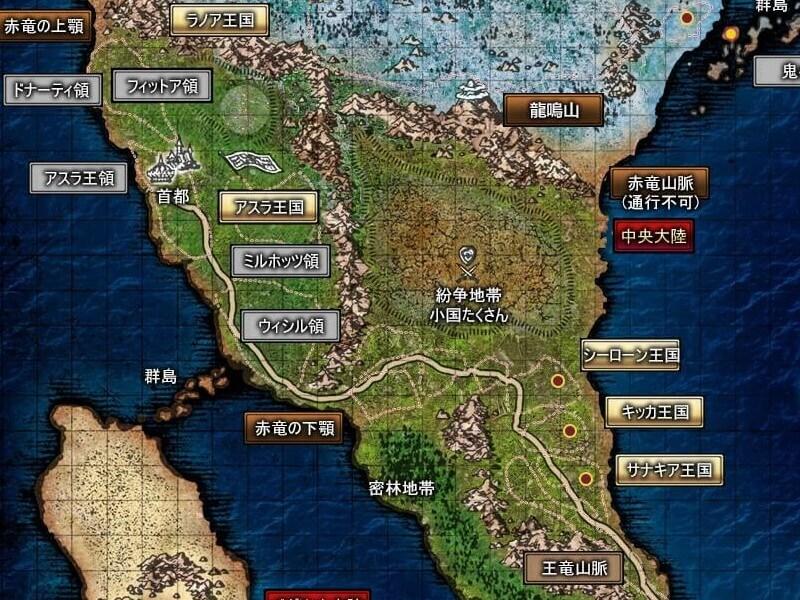 無職転生 世界地図 シーローン王国