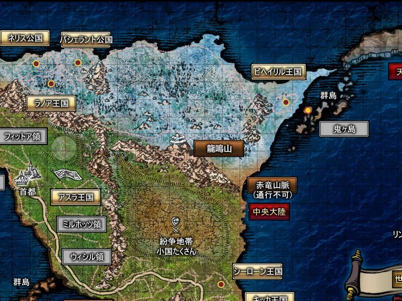 無職転生 世界地図 ビヘイリル王国