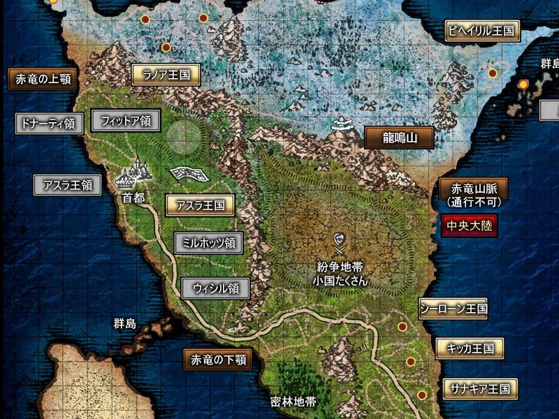 無職転生 世界地図 アスラ王国