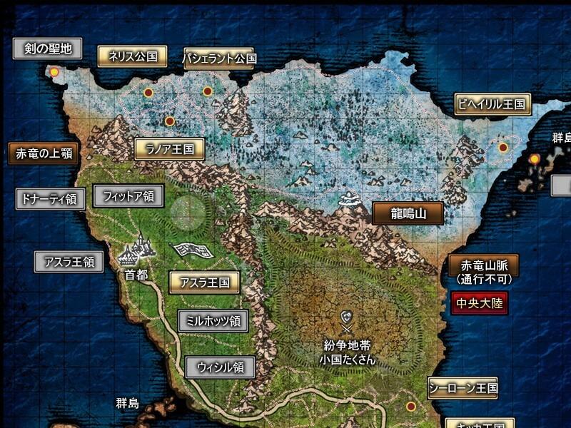 無職転生 世界地図 ラノア王国