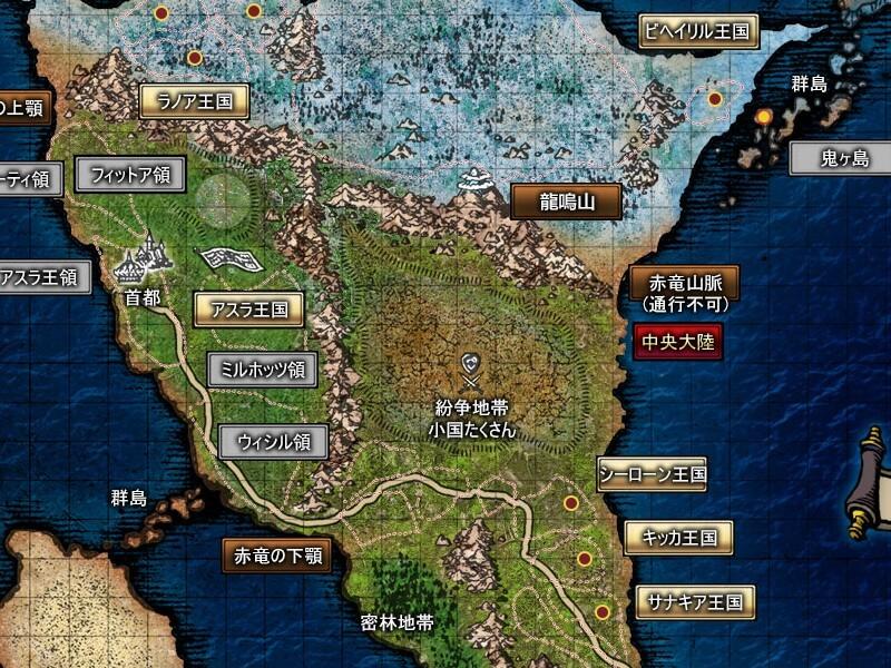 無職転生 世界地図 紛争地帯